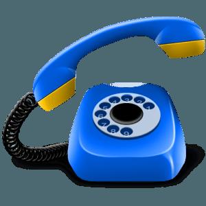 Ваш звонок важен для нас!